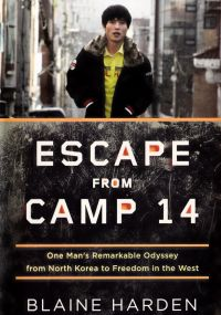EscapeFromCamp14200.jpg