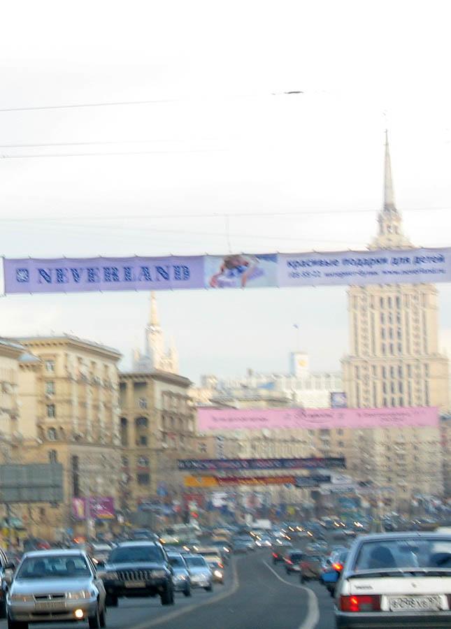 Késni Moszkvában...
