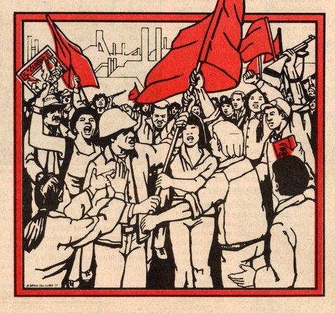 communist revolution red-graphic.jpg