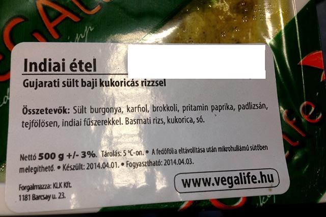 vegalife1.jpg