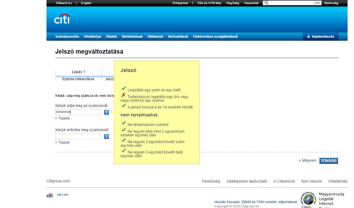 citibank_password_change.png