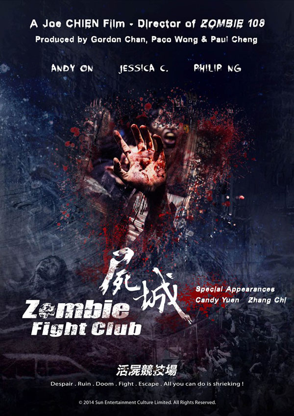 Zombie-Fight-Club-Poster.jpg