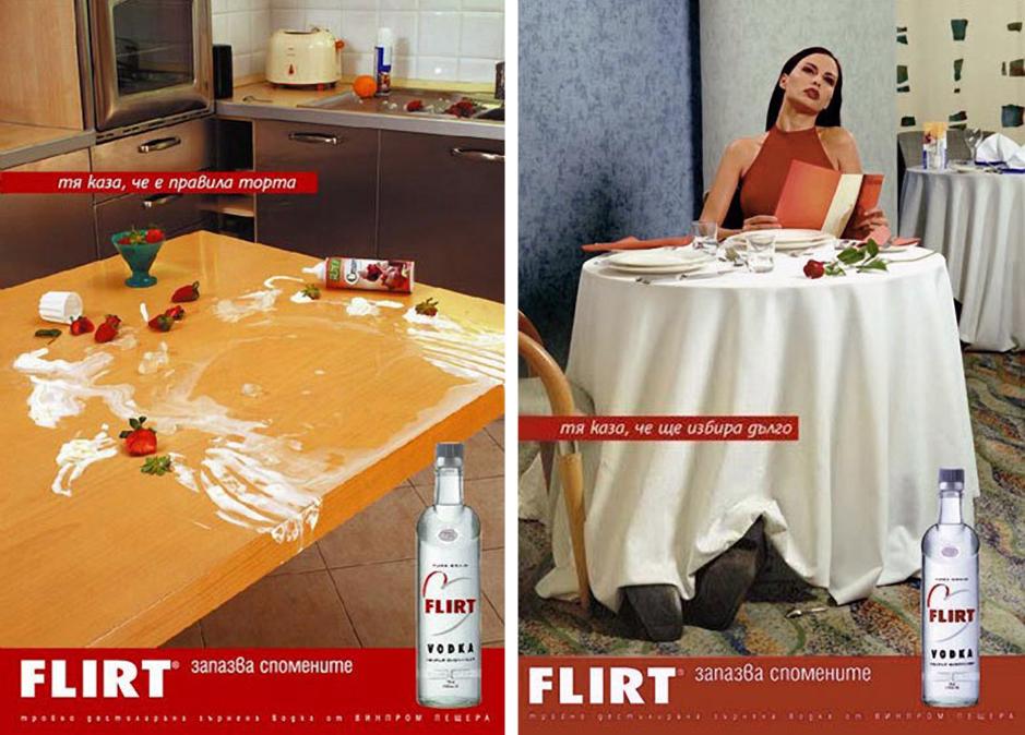 flirt new 2.jpg