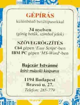 espv16_1988.jpg