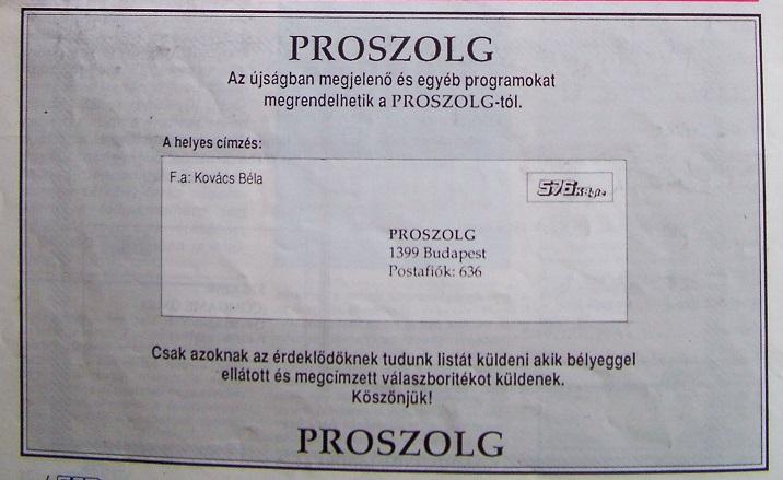 h576_1991a.JPG