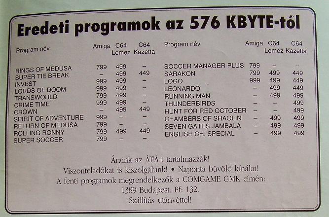 i576_1992a.JPG