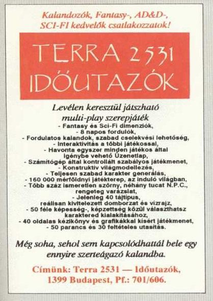jcov37_1993.jpg