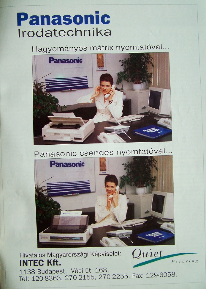 kGuru_1994a.JPG