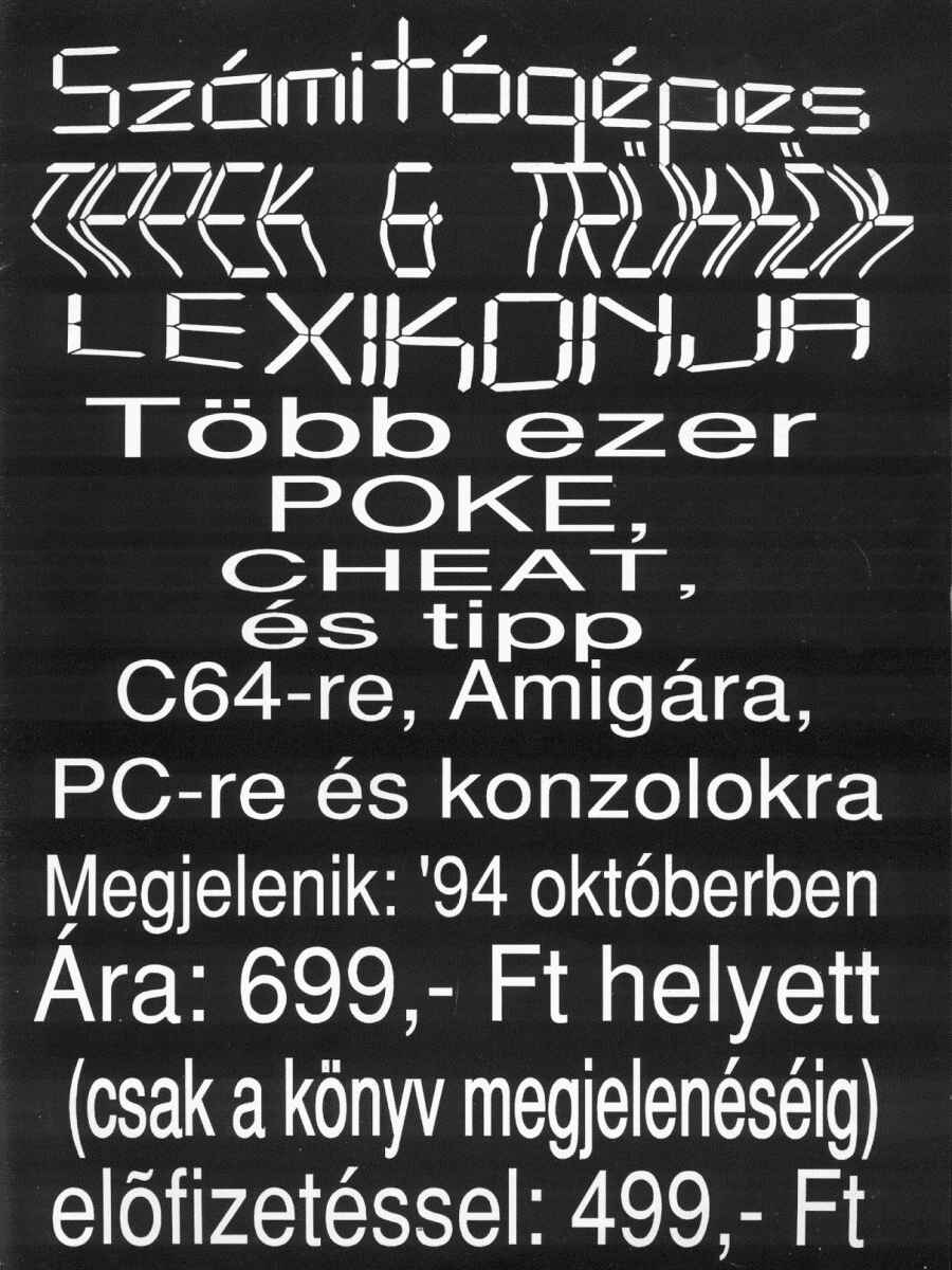 kcov48_1994.jpg