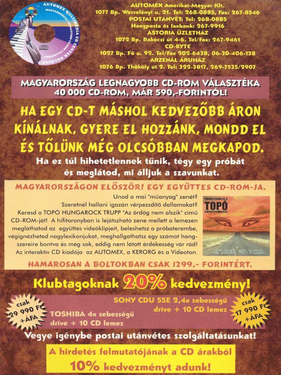 lcov54_1995.jpg
