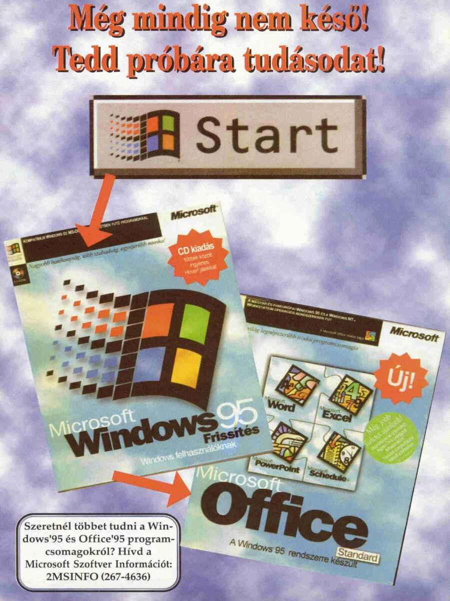 mpcu3_1996.jpg