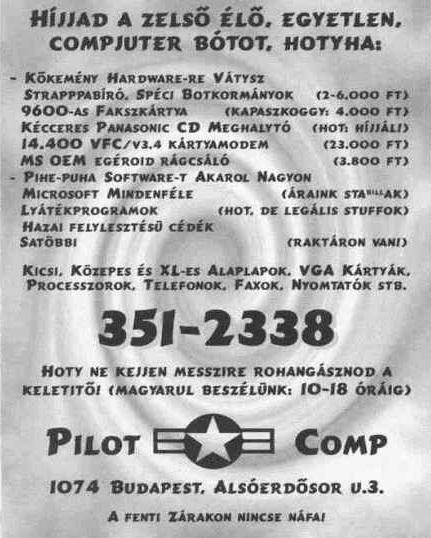 mpcu3_1996b.jpg