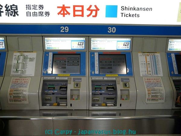 P1000417 ticket machine.jpg