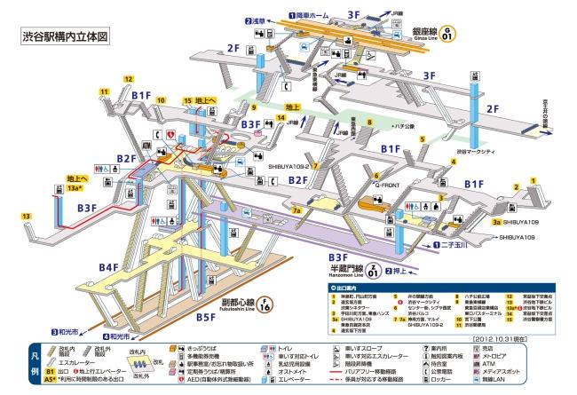 yardmap TOKYOMETRO.JP_1.jpg