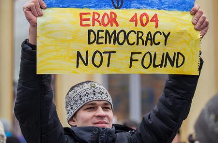 ukran_demokracia.jpg