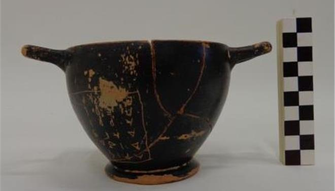 pericles_cup1.jpg