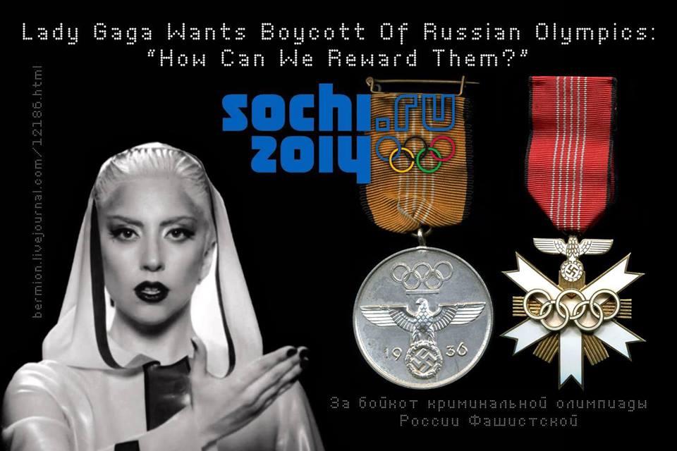 Gaga-boycott.jpg