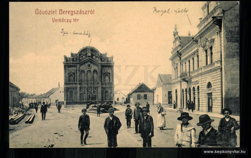 beregszasz_zsinagoga-verboczy-ter.jpg
