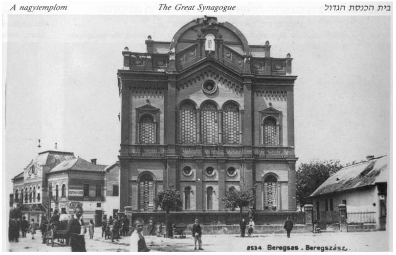 beregszasz_zsinagoga4.jpg