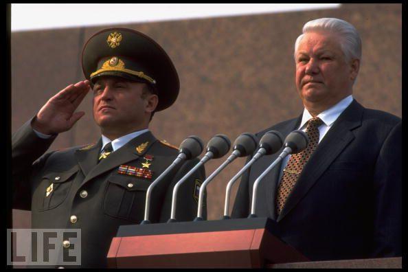 grachev 1995.jpg