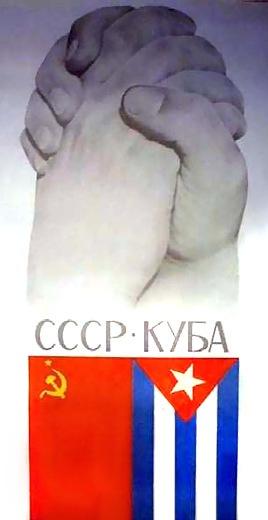 poster-1973k.jpg