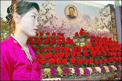 _38827177_flowers_afp_300.jpg