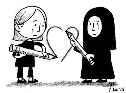 iszlam_heart.jpg
