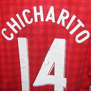 Chicharito meze.jpg