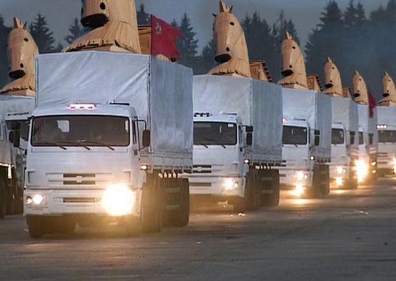orosz ukrán humanitarius akcio.png