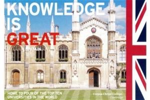 Knowledge_is_great.jpg