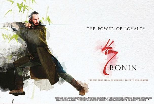 47-ronin-the-power-of-loyalty.jpg