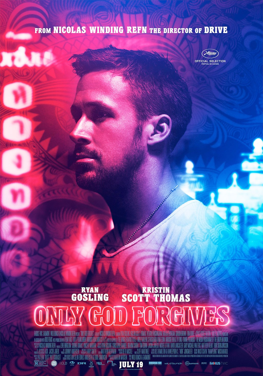 only-god-forgives-poster.jpg