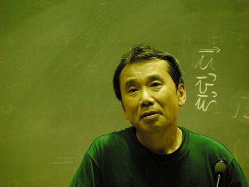 Haruki+Murakami+HarukiMurakami.png