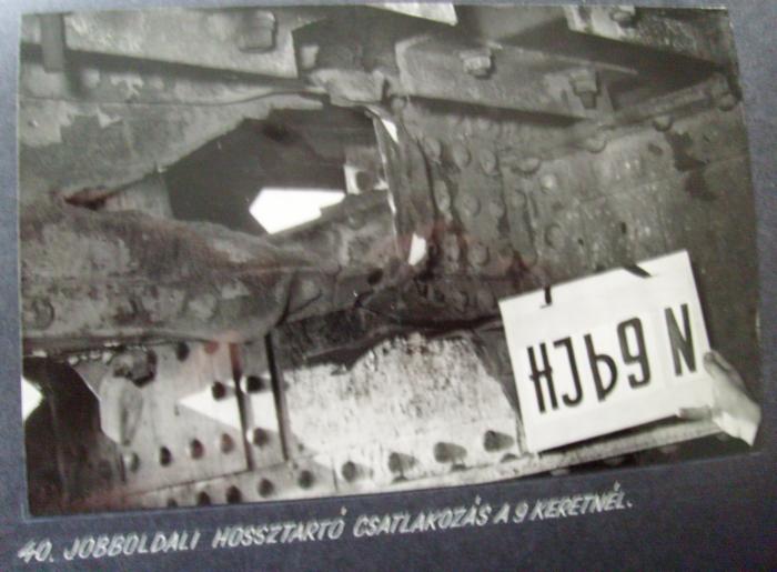 S7303107.JPG