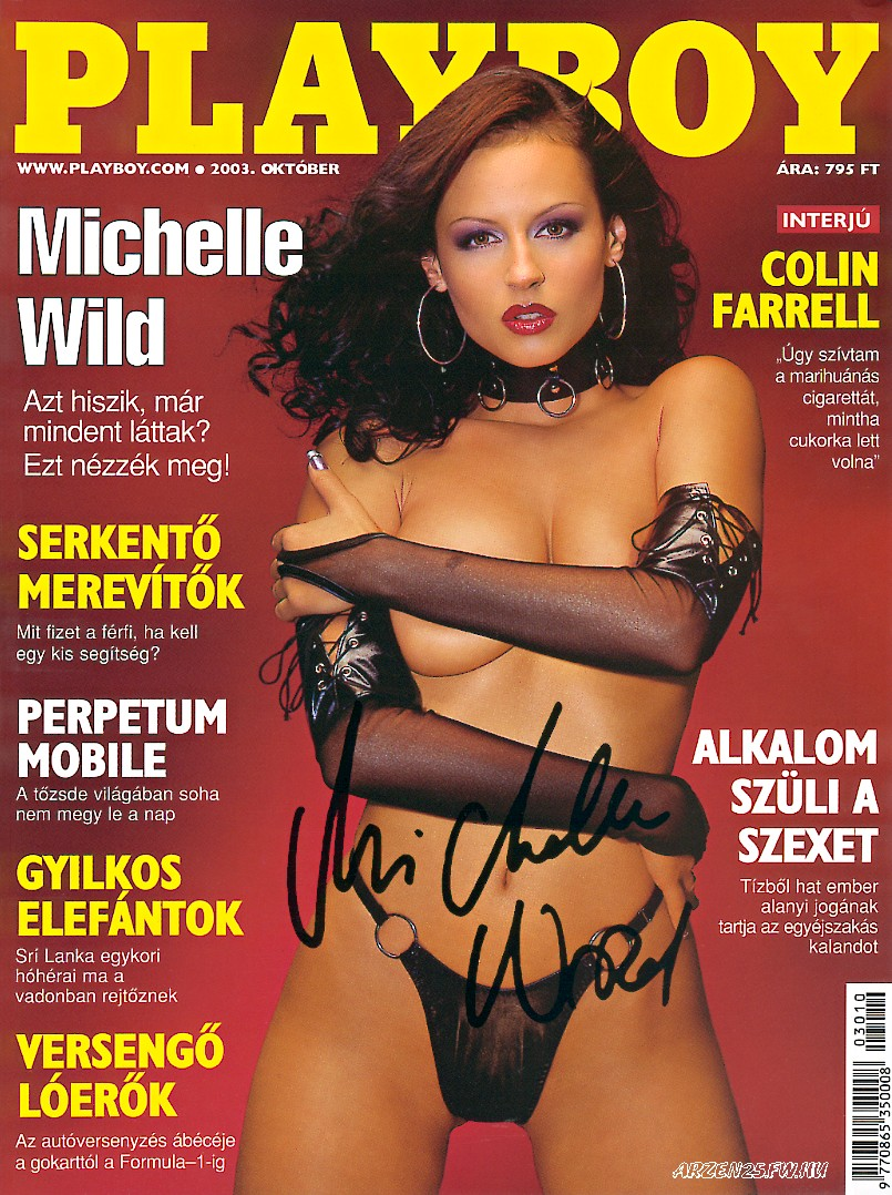 Французские актрисы в эротике фото шлюха давно