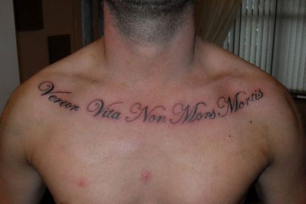 latin-quote-tattoo.jpg