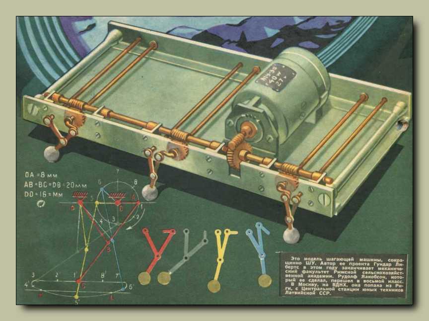 196909maszorobot.jpg