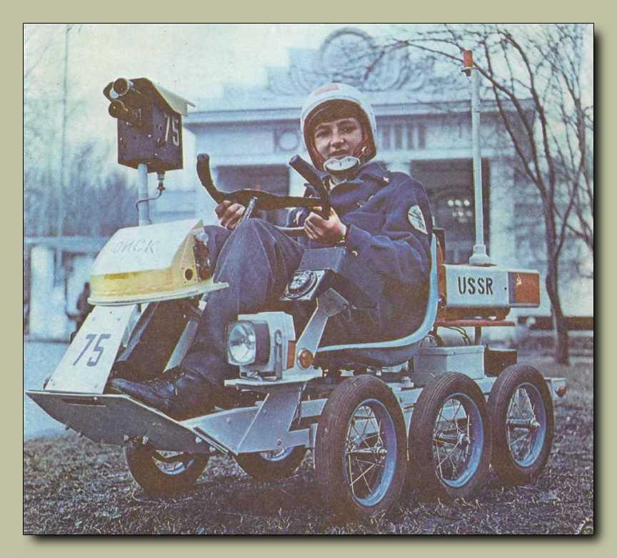 197506enisakarokegyet.jpg