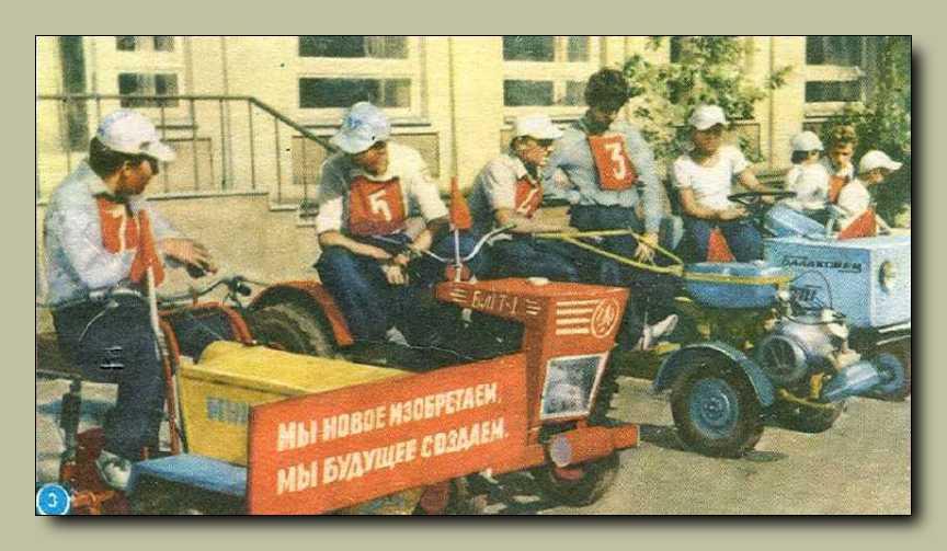 198512traktorkonstruktorverseny.jpg