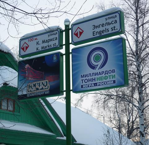 marks-street.JPG