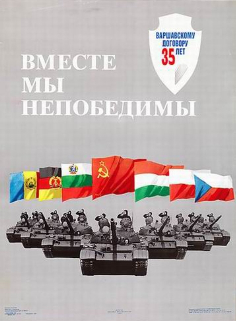 1990-Together-we-are-strong-Warsaw-Pact-35-Years.jpg