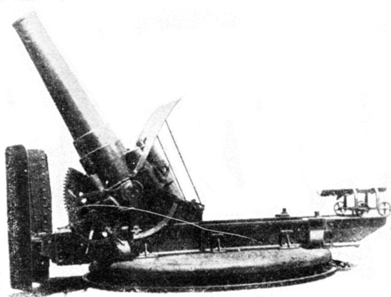 787px-Japanese_Type_45_240_mm_howitzer.jpg