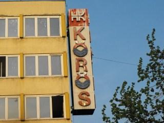 119938_koros_hotel.jpg