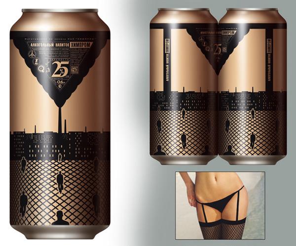 lingerie-beer-cans.jpg