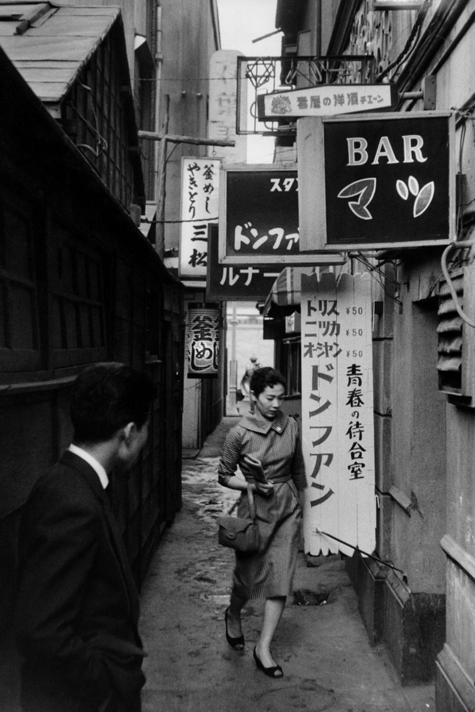 Tokió, Japán, 1958.jpg