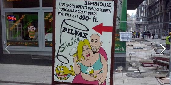 pilvax2.jpg