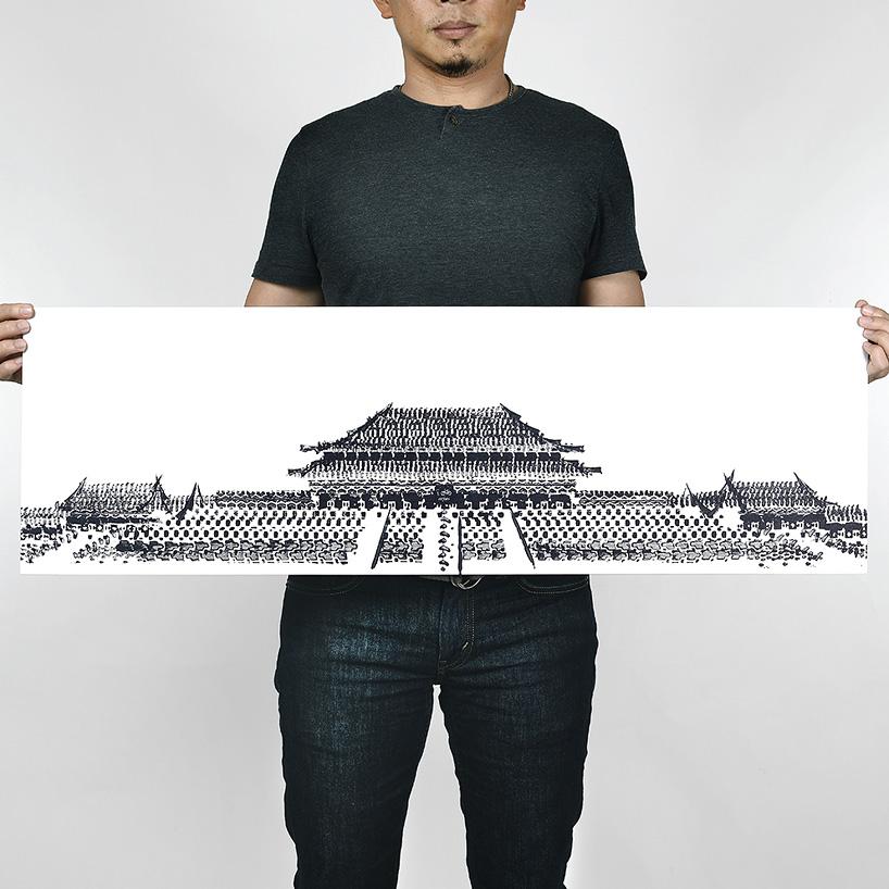 Thomas Yang01.jpg