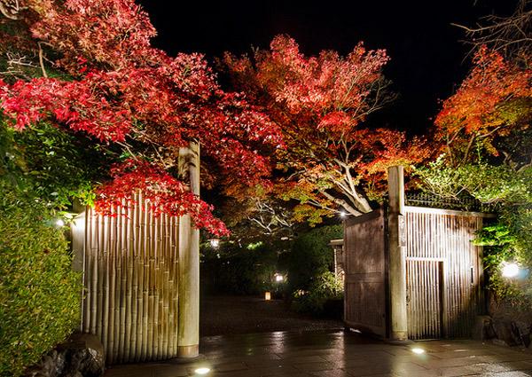 Kitcho-Arashiyama.jpg