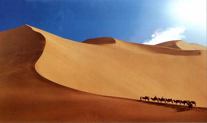 Silk Road_travels2.jpg