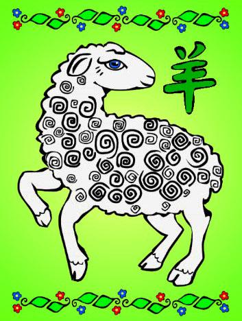 wood-sheep.jpg